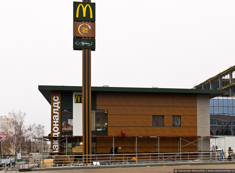 Павильон McDonalds в Саранске