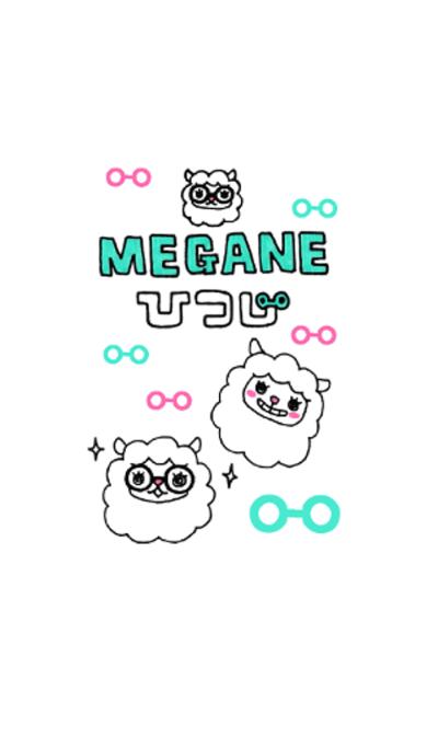 MEGANE Sheep