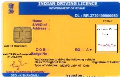fake govt ids for facebook verification proof 100 working
