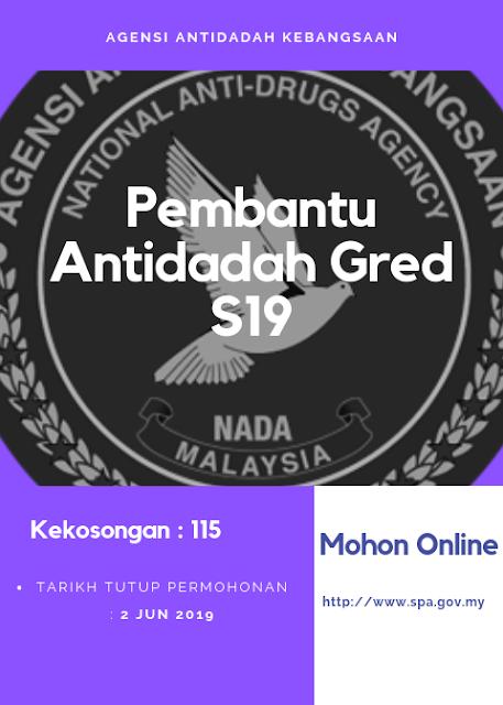Jawatan Kosong Pembantu Antidadah Gred S19 2019