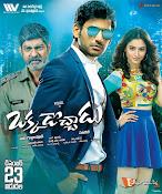 Okkadochaadu Movie Posters-thumbnail-2