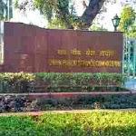 Union Police Service Commission NDA & NA Form (UPSC) - 2019 Apply Online