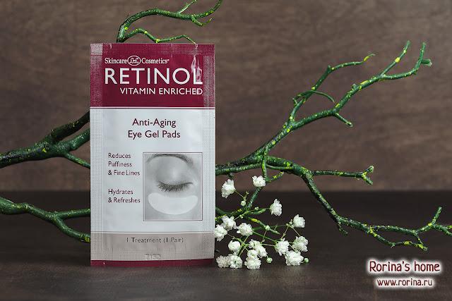 Retinol Увлажняющие антивозрастные гелевые патчи для кожи вокруг глаз против припухлостей: отзывы