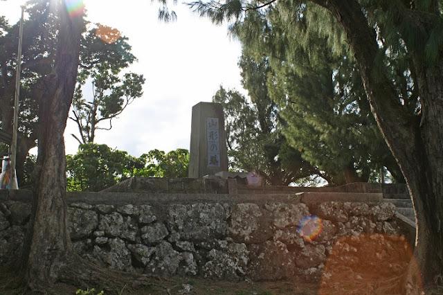 山形の塔の写真