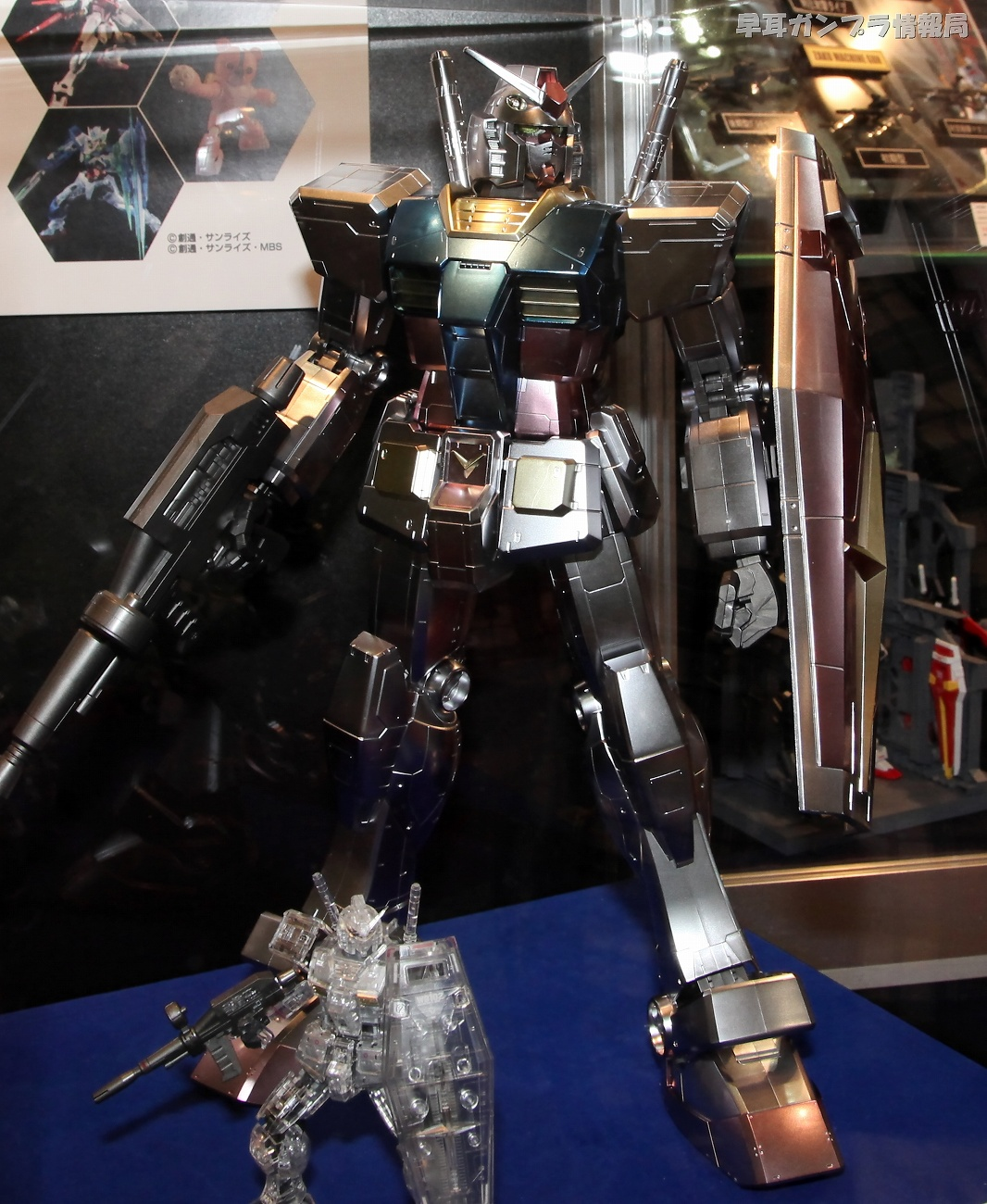 GUNPLA EXPO 2011 EXCLUSIVE 1//48 Mega Size Model RX-78-2 Gundam Extra Finish Ver.