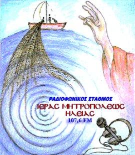 http://www.imilias.gr/pneumatiki-diakonia/radiofonikos-stathmos-mitropoleos-ilias/93-radio-plirofories.html