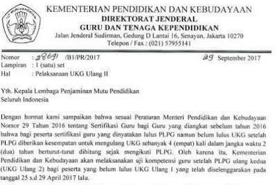 Download Jadwal Pelaksanaan UTS (UKG) Ulang Tahap II 2017