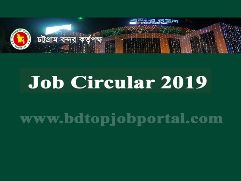Youngone Job Circular 2019