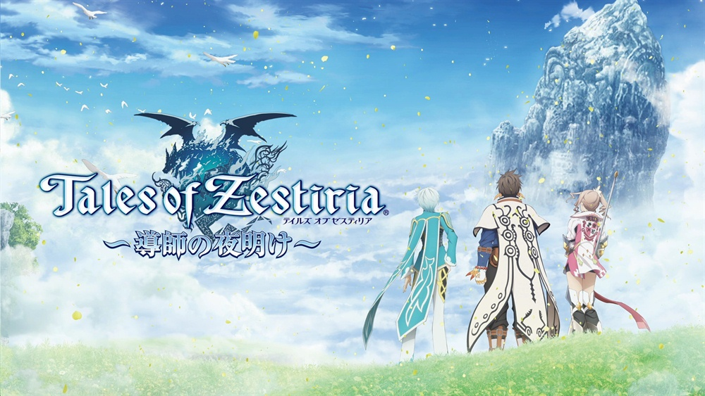 Tales of Zestiria PC Download Poster