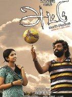 Watch Attu (2017) DVDScr Tamil Full Movie Watch Online Free Download