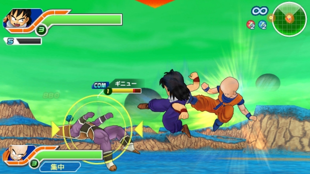 Download Dragon Ball Z Tenkaichi Tag Team PC Gameplay