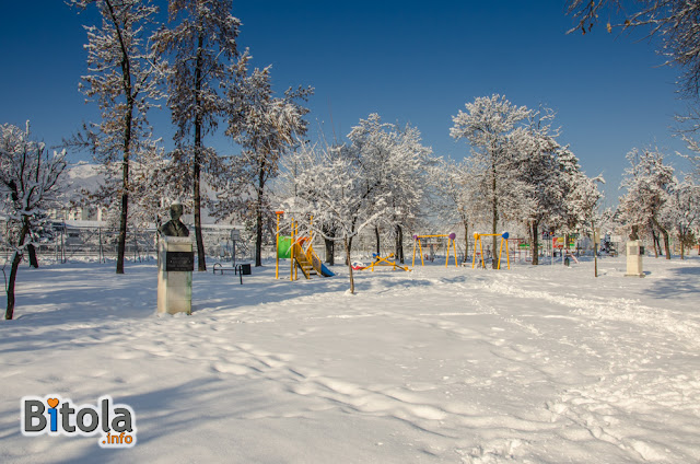 City Park, Bitola, Macedonia - 27.01.2019
