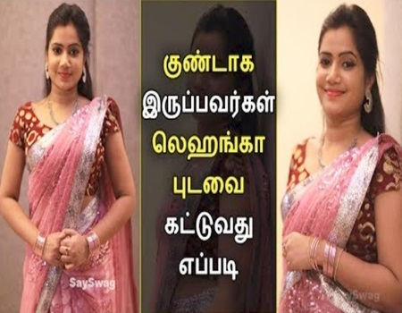 Chubby Girl lehenga Saree Draping Tamil