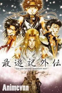 Saiyuuki Gaiden OVA - Saiyuki Gaiden 2011 Poster