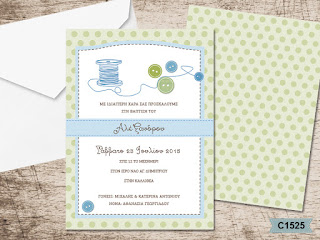 greek baptism invitations with baby's name for boy or girl