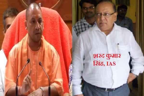 sharad-kumar-singh-transfer-who-threaten-dharmendra-pratap-singh