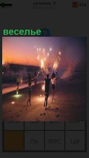 По берегу бежит молодежь с огнями и веселится, высоко поняв руки