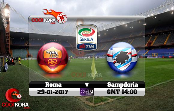 مشاهدة مباراة سامبدوريا وروما اليوم 29-1-2017 في الدوري الإيطالي