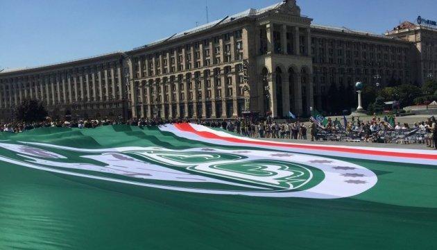 Флаг Ичкерии в Киеве