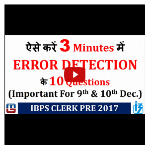 Error Detection For 9th & 10th Dec | English | IBPS Clerk PRE 2017
