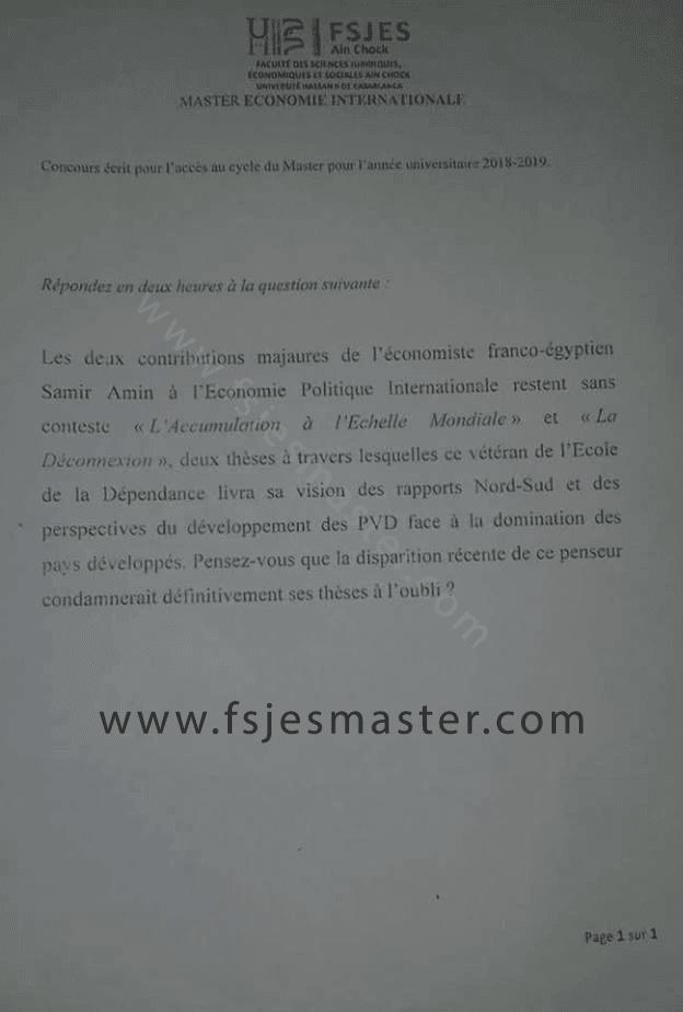 Exemple Concours d'accès au Master Economie Internationale 2018-2019 - Fsjes Ain Chock