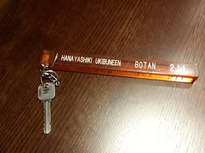 Key to Botan Room at Hanayashiki Ukifuneen Uji Kyoto Japan
