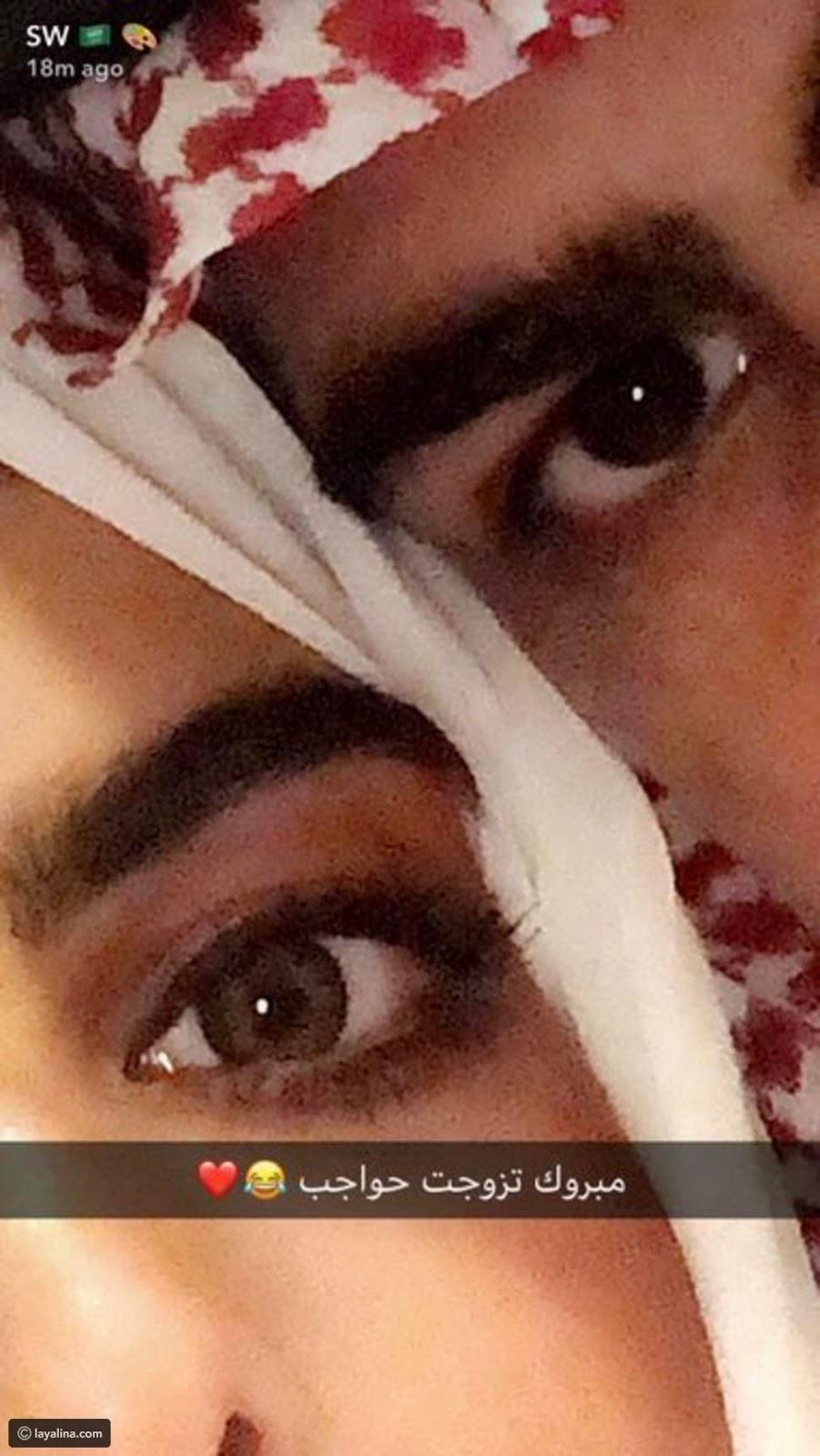 سارة الودعاني وزوجها