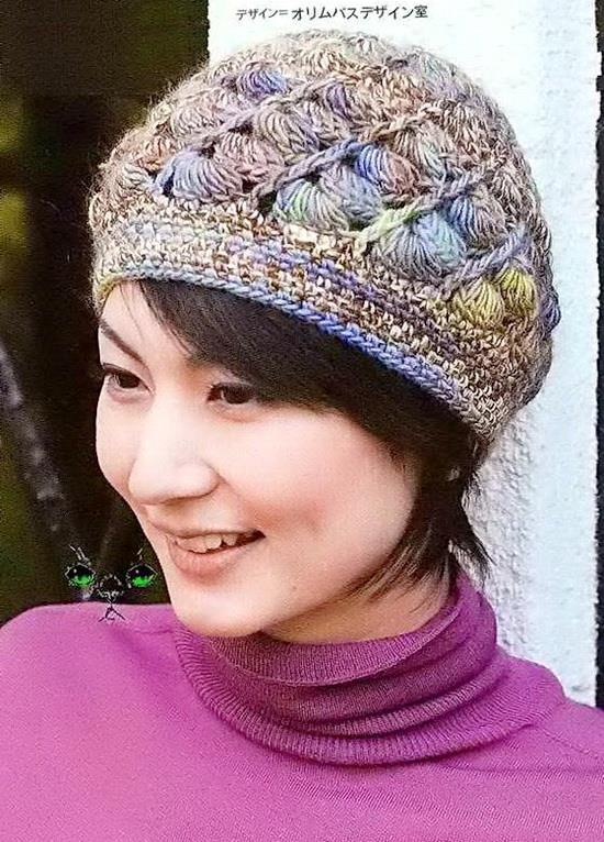 Ergahandmade Crochet Hat Beanie Diagrams