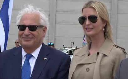 Ivanka Trump arrives in Israel ahead of US Embassy opening
