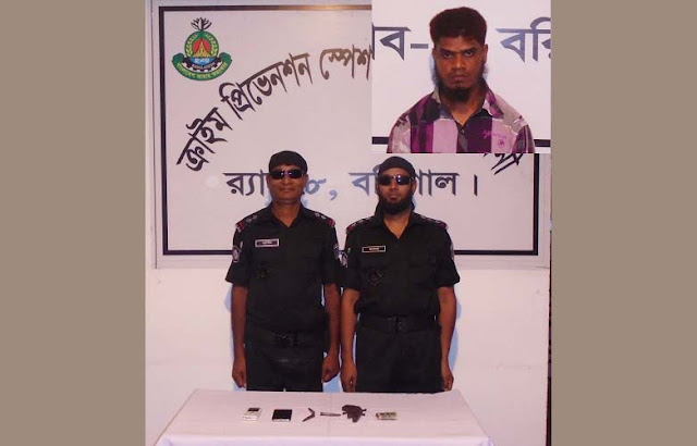 Barisal-gunfight-with-arms-and-bullets-terrorists