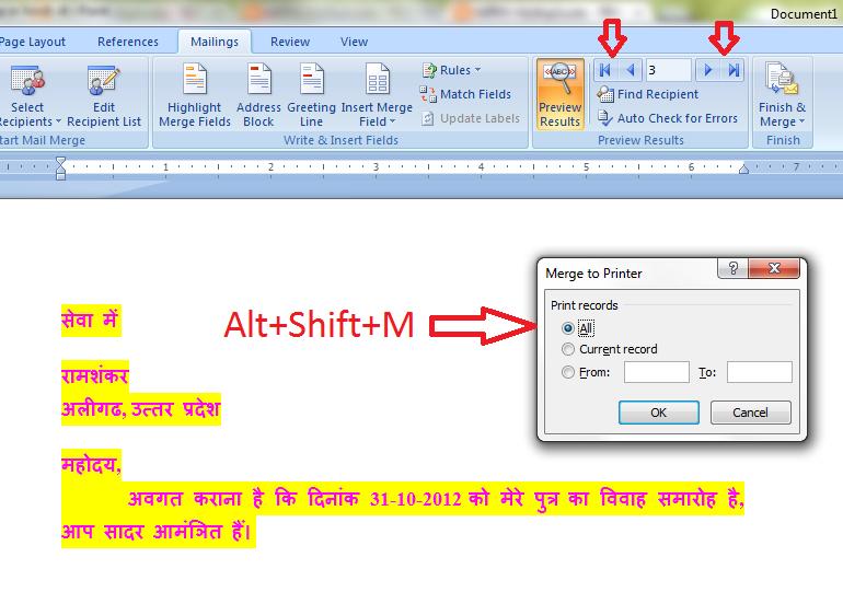 ms word in hindi pdf