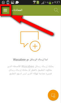 wasabee