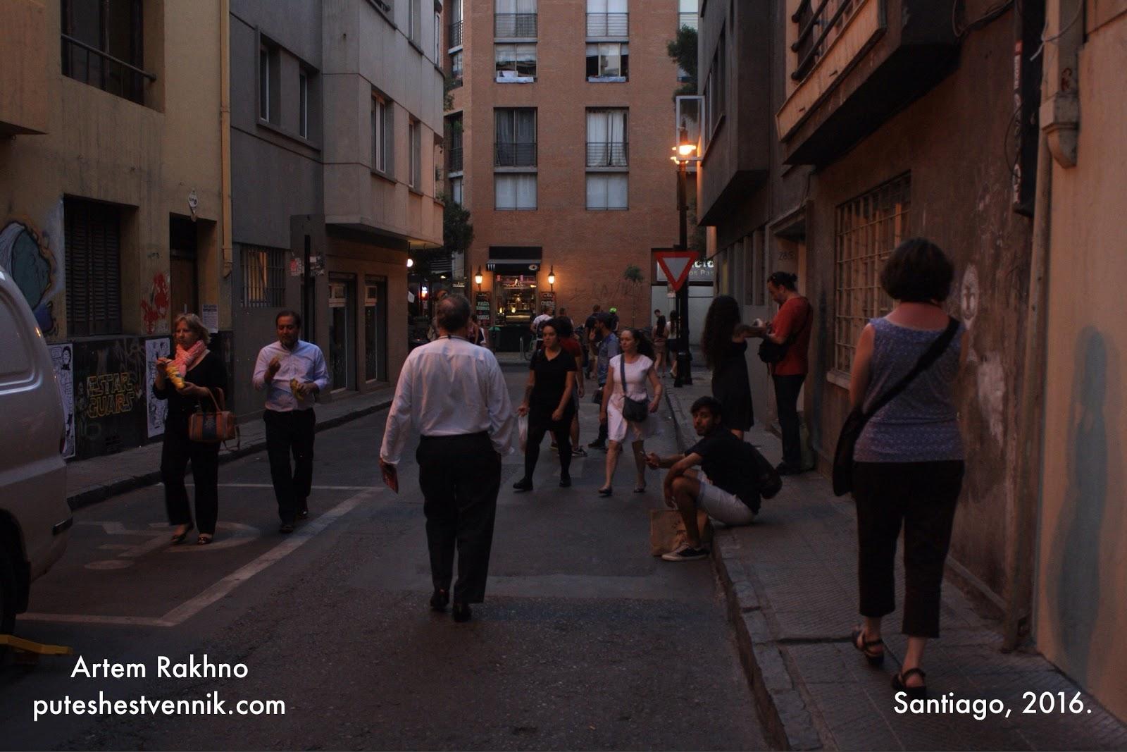 Вечерние улицы Сантьяго-де-Чили