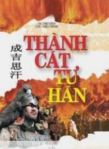 Thành Cát Tư Hãn - Nguyễn Trọng Khanh