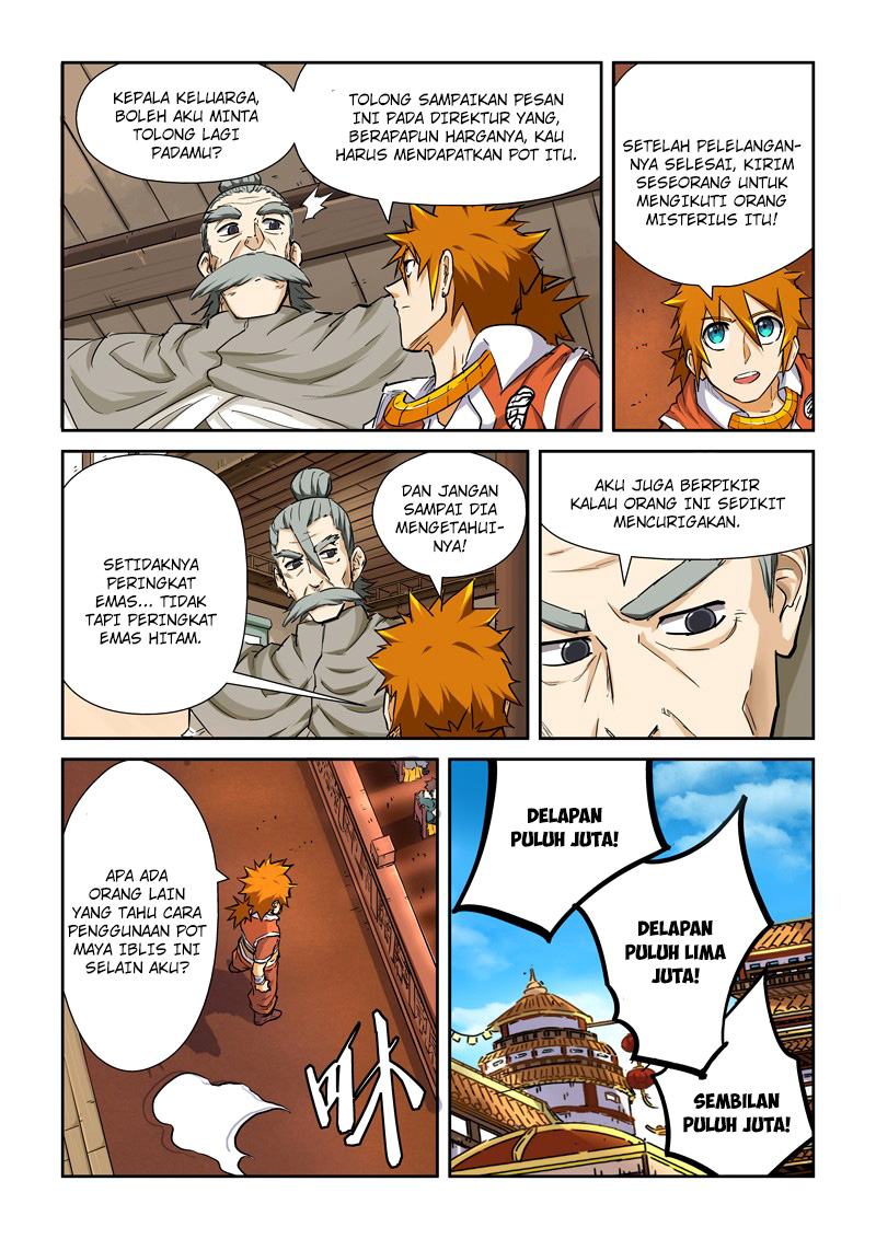 Tales of Demons and Gods Chapter 95