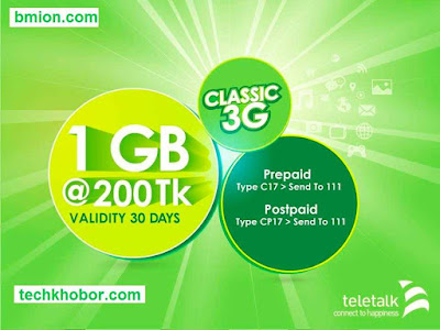 Teletalk-3G-1GB-30Days-200Tk-24Hour-Usable-Speed-1Mbps-Classic-3G-Package