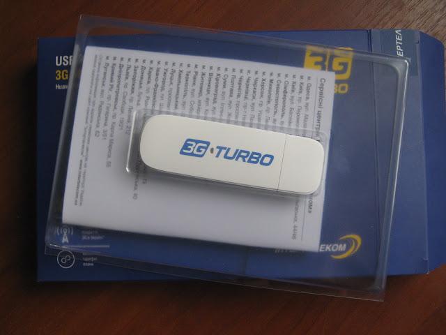 Что внутри коробки модема Huawei EC306-2