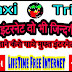Airtel Me Free Internet Kaise Chalaye Trick In Hindi