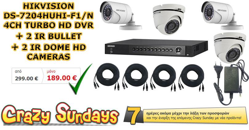 Καταγραφικό και HD Κάμερες Παρακολούθησης