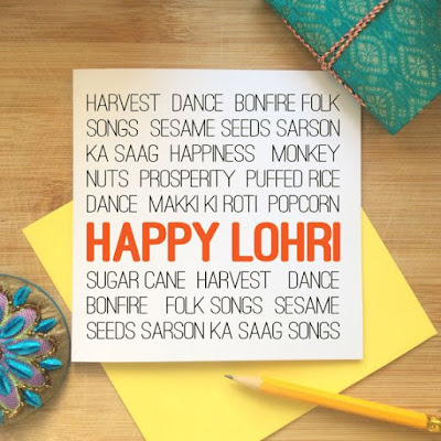 Download Lohri 2017 HD Wallpapers for Free