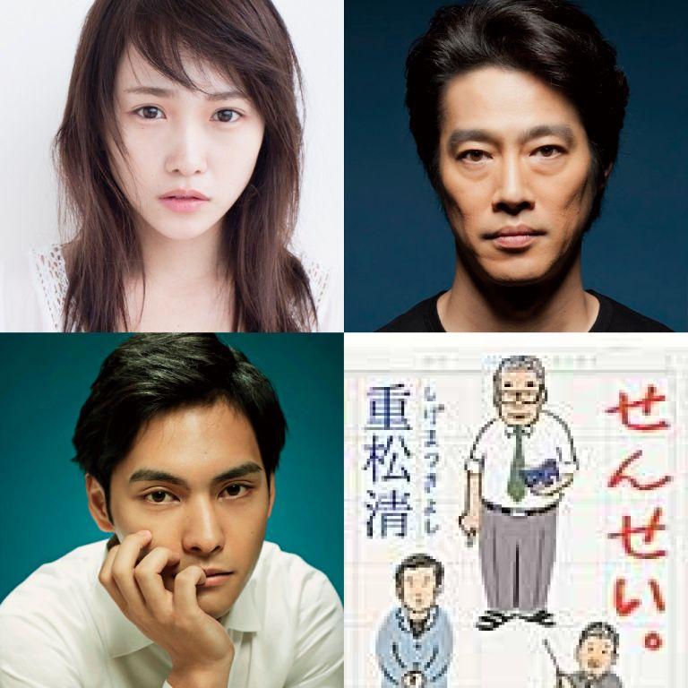 Film Jepang 2019 Nakuna Akaoni (Don't Cry, Mr. Red Demon)