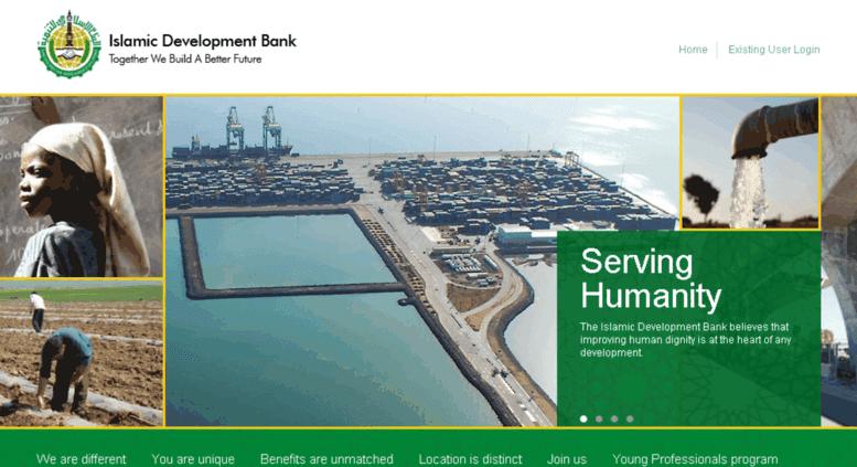 وظائف البنك الاسلامى للتنمية