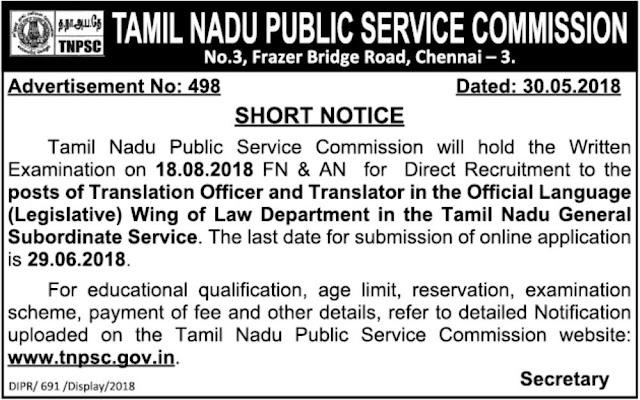 TNPSC Translation Officer and Translator Vacancy Notification 2018
