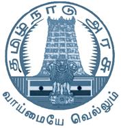 Government of Tamil Nadu jobs,latest govt jobs,govt jobs,latest jobs,jobs,tamilnadu govt jobs