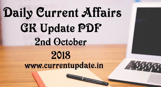Daily Current Affairs 2nd October 2018 For All Competitive Exams | Daily GK Update PDF