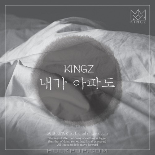 KINGZ – 2018 KINGZ 1st digital single album