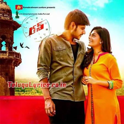 Run (2016) Telugu Movie Posters, Pictures, Pics, Photos, Images, Audio Cd Covers