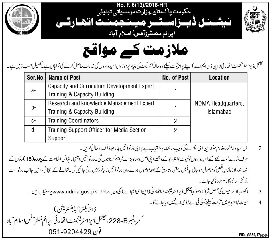 Jobs In National Disaster Management Authority Islamabad Dec 2017