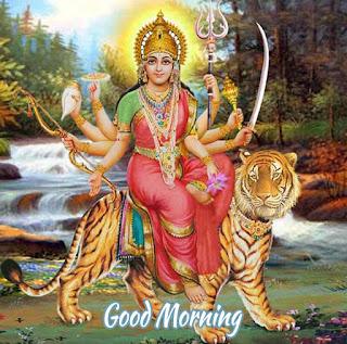 Good Morning Bhagwan Image