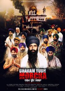 Dharam Yudh Morcha (2016) Punjabi DVDRip 700MB